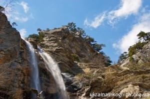 vod 300x199 Водоспад Учан Су   найвищий на Україні