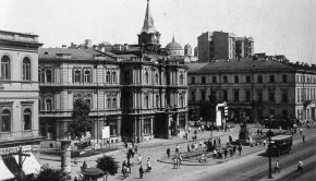 Kiev_Radyanskaya_pl_approx1930