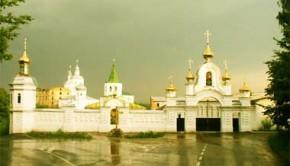 Молчанський монастир