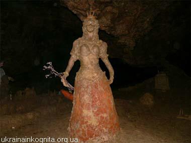 Пещера Золушка