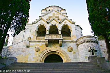 Южный фасад ялтинской Армянской церкви