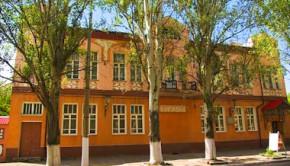 Здание государственного краеведческого музея в Артемовске