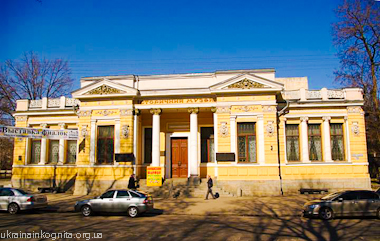 Исторический музей Днепропетровска им. Д.И. Яворницкого