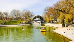 Центральное озеро в днепропетровском парке Лазаря Глобы