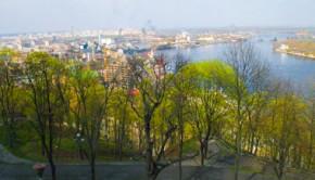 Вид с вершины парка