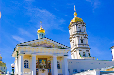 Надвратный корпус Свято-Успенской Почаевской лавры