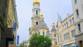 Харьковский Успенский кафедральный собор
