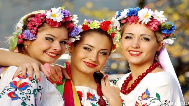 Украинский Туристический Форум 2013