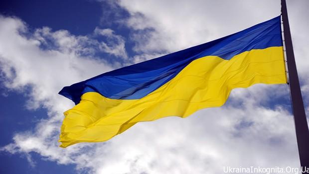 В Украине будет разработана собственная туристическая торговая марка
