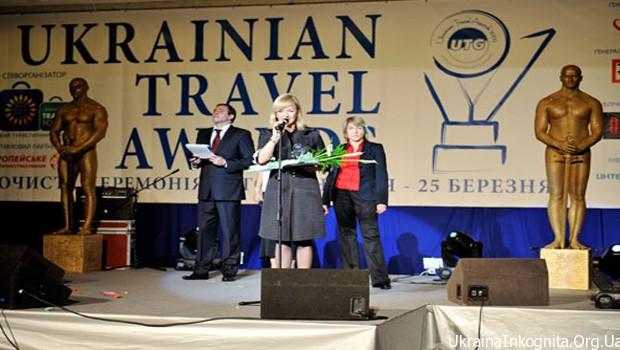 Лучшие специалисты туристического бизнеса Украины станут экспертами «Ukrainian Travel Awards»