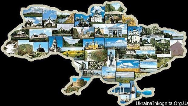 Украина нуждается в эффективном туристическом бренде