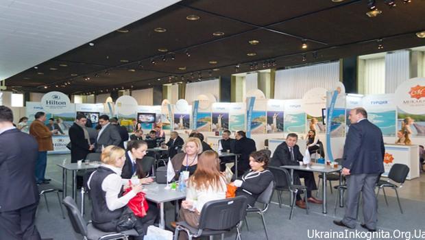 Осенний Туристический Форум Украины