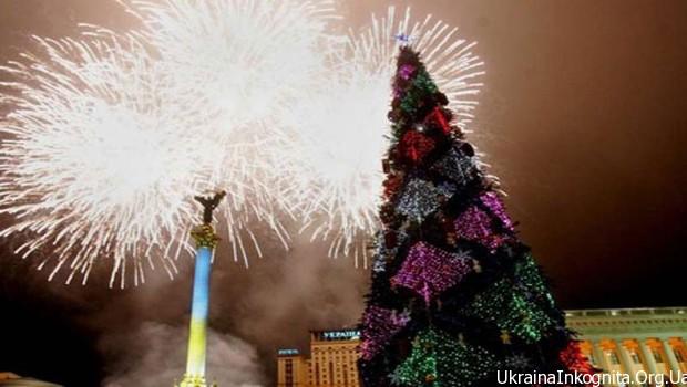 Майдан и зимние праздники