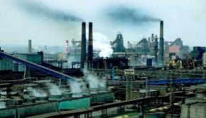 Перспективы промышленного туризма в Кривом Роге