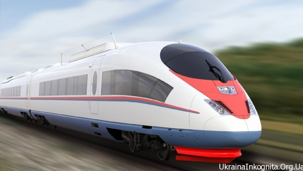 Новый скоростной поезд Москва – Киев