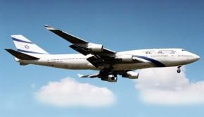 В Израиль на самолете за 99 долларов
