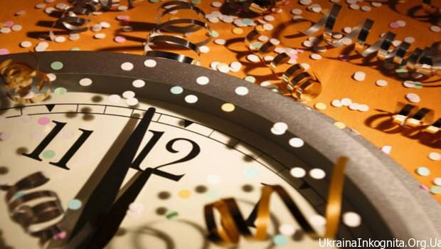 Где лучше отпраздновать Новый год в Украине