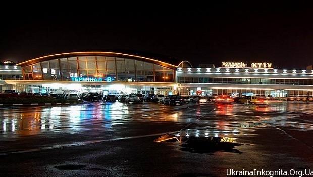 В рейтинге худших аэропортов мира «Борисполь» снова в первой десятке