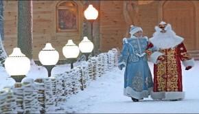Новогодние мероприятия в Украине